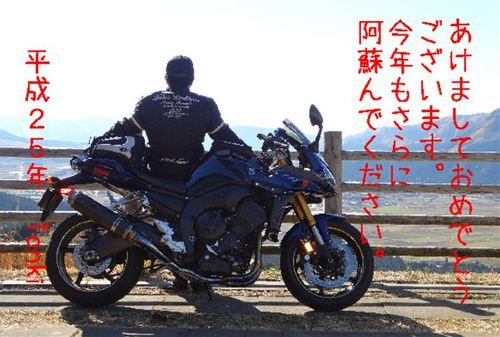 DSC00195_R.jpg