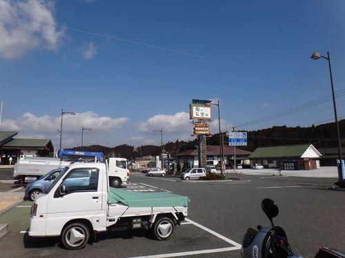 DSC00403_R.JPG