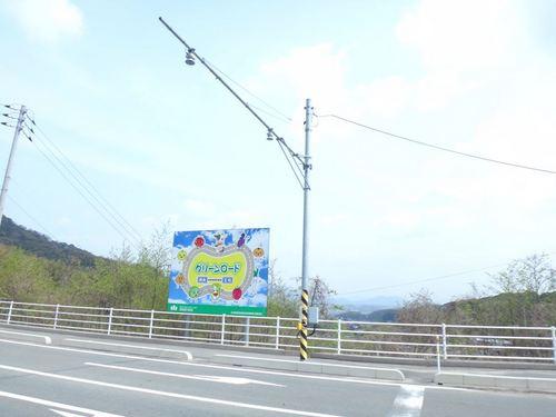 DSC00473_R.JPG